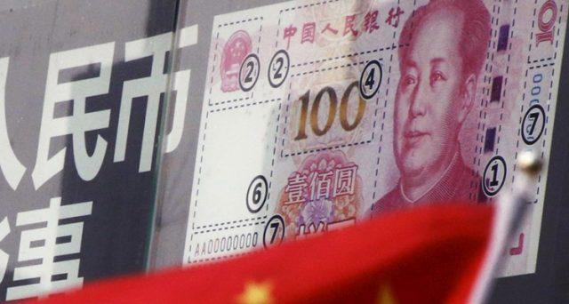 Mercato obbligazionario cinese nel mirino del Congresso americano sulle tensioni geopolitiche tra le due superpotenze. E aumentano i rischi per gli investimenti esteri a Pechino.