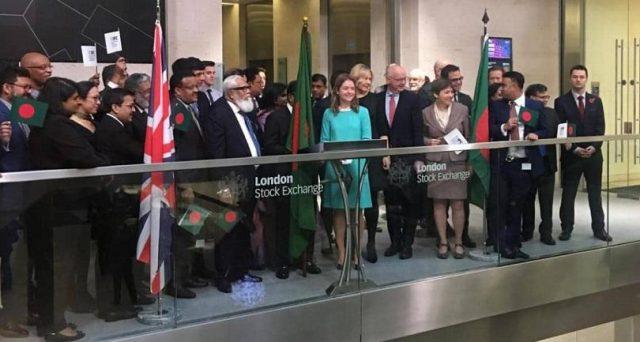 Bond in valuta emergenti ed emessi dalla Banca Mondiale. Il caso delle obbligazioni in taka del Bangladesh, sbarcate ieri a Londra e con il governo di Dacca ad annunciare un'emissione prossima in dollari.