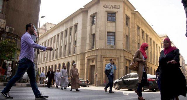 Egitto sì o no per gli investimenti in bond?
