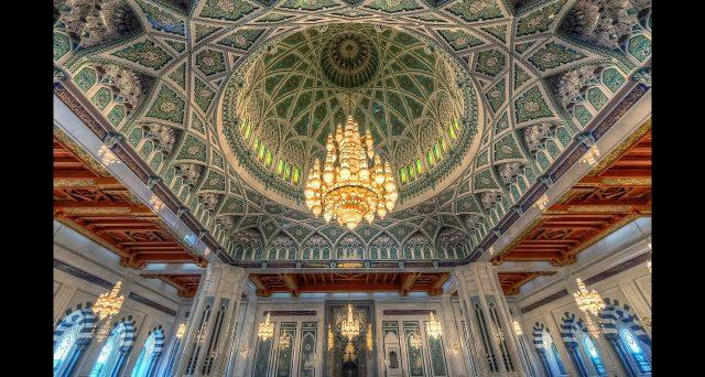 Il sultano dell'Oman è morto e il suo successore raccoglie i frutti di un'economia relativamente ricca. I titoli di stato in dollari mostrano rendimenti allettanti, ma quali sono i rischi?