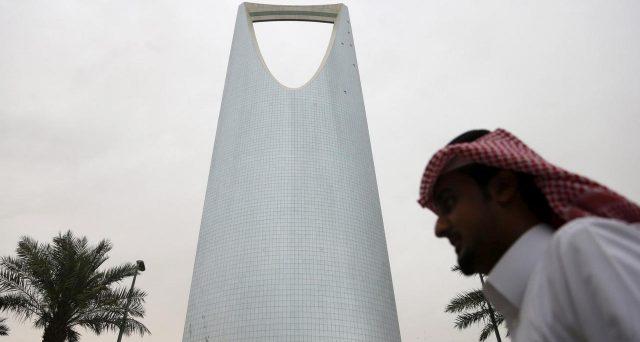 I risultati dell'emissione saudita