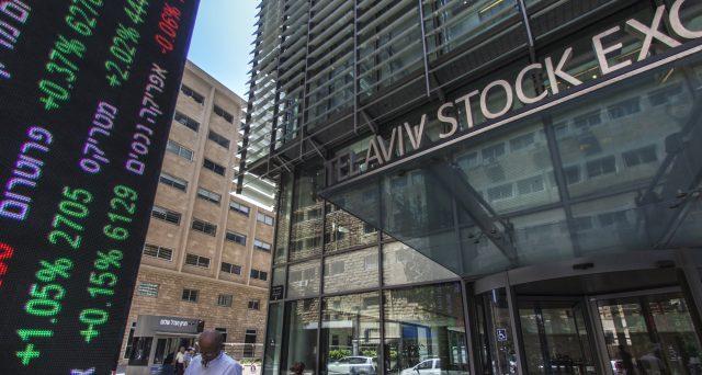 Israele ha emesso debito in dollari e ha raccolto ordini record da 40 stati del mondo, spuntando rendimenti relativamente bassi. Il rating di Tel Aviv è molto alto e la raccolta dei capitali è avvenuta nel mezzo delle tensioni geopolitiche.