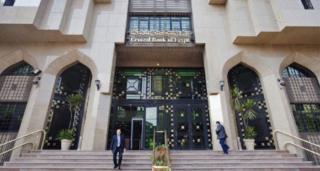 Bond egiziani più allettanti di quelli turchi. Vediamo perché, dopo un 2019 positivo per entrambi i mercati emergenti, adesso Il Cairo supera di gran lunga le aspettative su Ankara.