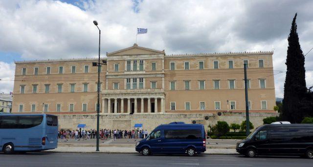 Obbligazioni di stato della Grecia più vicini al traguardo