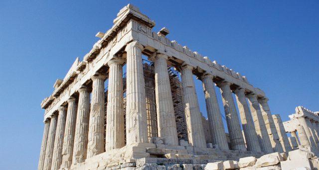 Rally bond Grecia