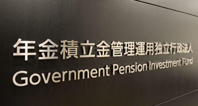 Il Giappone si butta sul mercato obbligazionario estero, a caccia di rendimento e sfruttando i movimenti dei cambi per aumentare il rendimento offerto ai suoi pensionati.
