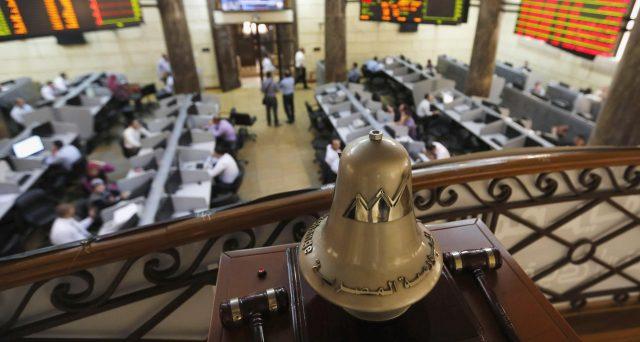Rendimenti egiziani in ascesa nelle ultime sedute, ai massimi da mesi. La corsa globale all'obbligazionario si è arresta su questo mercato emergente. Vediamo perché e le prospettive.