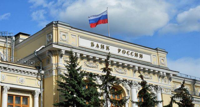 La Banca di Russia ha tagliato i tassi oggi di 50 punti base, sostenendo così il mercato obbligazionario domestico. Eppure, esso resta a rischio nel medio termine.