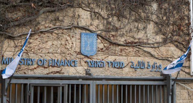 Bond israeliani in euro e dollari molto allettanti per rendimento, specie sulle scadenze lunghe. Emesso il primo titolo con scadenza a 100 anni. Il mercato ha fatto il pieno.