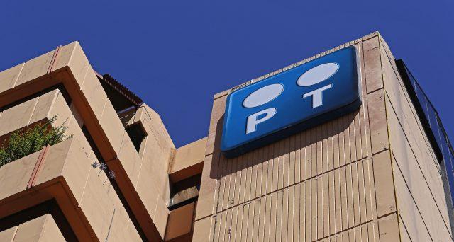 La deleteria fusione tra Portugal Telecome  Oi Brasil nel 2013 portò al collasso della compagnia lusitana nel 2015 e alla cancellazione delle obbligazioni sino a quel momento emesse. Ecco come cercare di recuperare il capitale perduto.