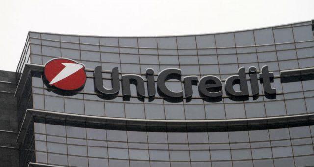 Unicredit ha emesso ieri obbligazioni a 6 anni e con possibilità di riacquisto dopo 5 anni, riscontrando una buona domanda sul mercato. Ecco le caratteristiche del bond offerto.