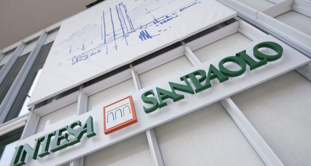 Intesa Sanpaolo sta collocando tra i clienti del private banking due bond a 7 anni, di cui uno a tasso fisso e l'altro a tasso variabile. E i rendimenti offerti sembrano stuzzicanti.
