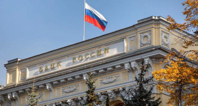 L'ultimo taglio della banca centrale porta i tassi in Russia ai livelli più bassi dalla caduta dell'Unione Sovietica. E insieme al petrolio formano un quadro molto favorevole per i titoli di stato.
