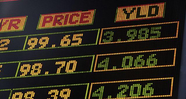 Il mercato obbligazionario negli USA segnalerebbe che il peggio per l'economia sia passato. E ieri è arrivato un dato in tal senso.