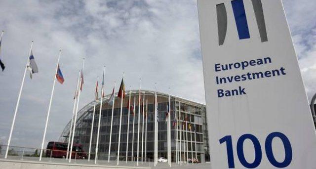 Emissioni sovranazionali in valute emergenti e con scadenza nel 2024. Oggi, vi mostriamo tre titoli della Banca Europea per gli Investimenti con maxi-rendimenti.