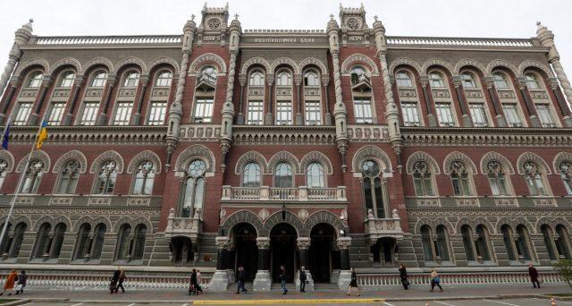 Nessun nuovo bond in dollari in Ucraina dopo le dimissioni a sorpresa del governatore della banca centrale, in polemica con il presidente.