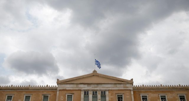 Nel bel mezzo delle tensioni con la Turchia, Atene ha raccolto 2,5 miliardi di euro, probabilmente destinati almeno in parte alla spesa militare, a costi molto contenuti.