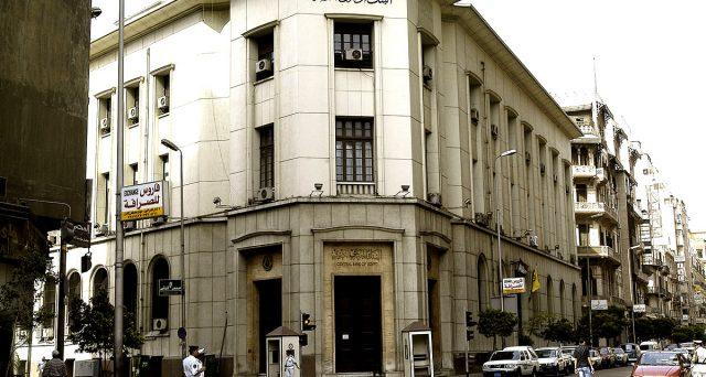 Rendimenti e cambio su, inflazione giù. Il mercato obbligazionario dell'Egitto sta diventando fin troppo appetibile per essere ignorato.