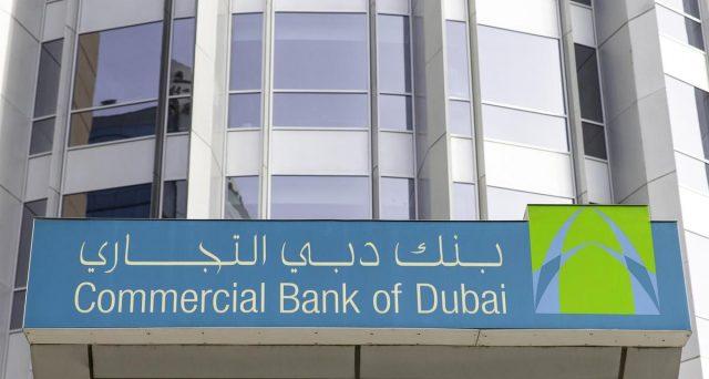 Bond perpetuo della Banca Commerciale di Dubai