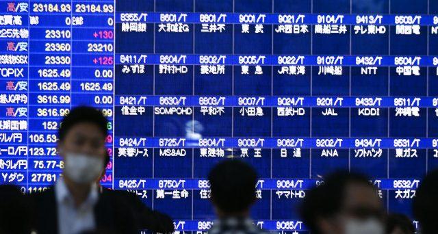 Fondi in Giappone in frenata sui titoli di stato