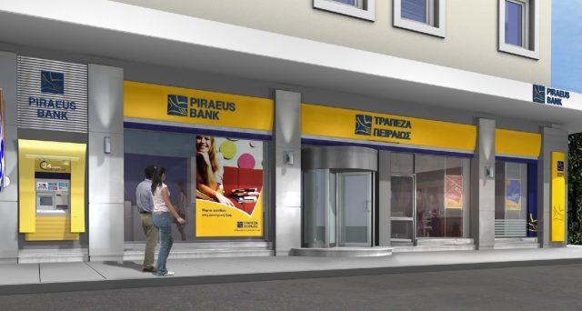 CoCo Bond Piraeus Bank, cedola a rischio