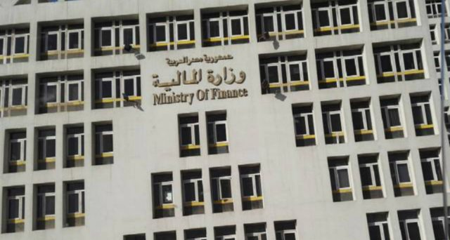 Pioggia di emissioni obbligazioni in Egitto a dicembre