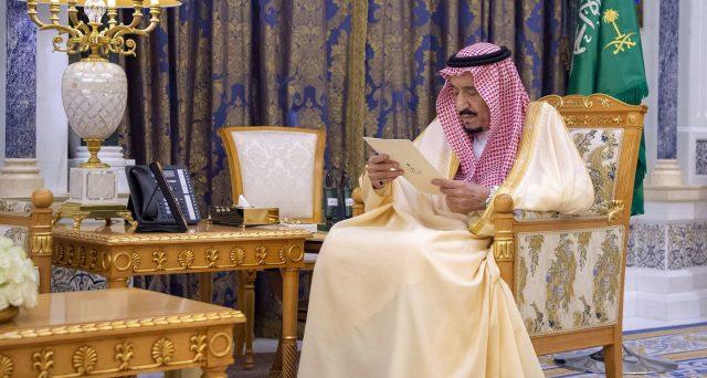 Bond in dollari saudita in emissione nel prossimo futuro