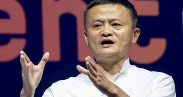 Bond Alibaba a ruba