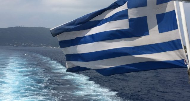 Bond a 10 anni della Grecia allo 0,94%
