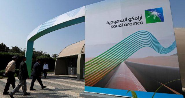 Obbligazioni Aramco, nuova emissione a breve