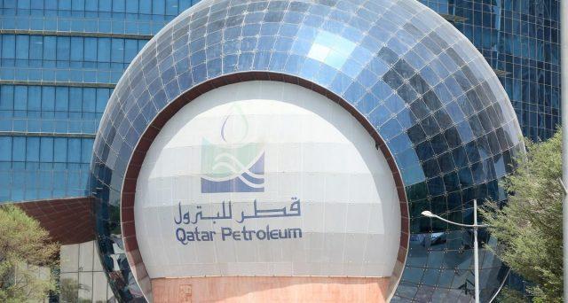 Bond di Qatar Petroleum