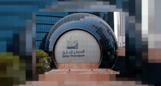 Qatar Petroleum emette bond in dollari