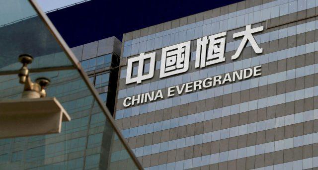 Obbligazioni cinesi al collasso
