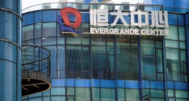 Obbligazioni Evergrande a rischio default