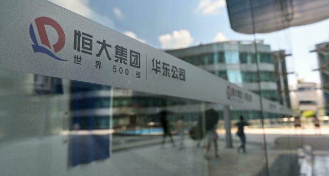 Obbligazioni junk cinesi giù