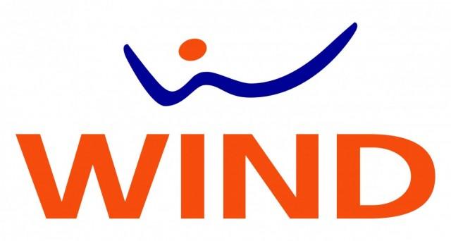 Wind logo e1452523921207