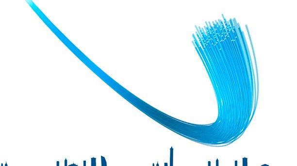 Quali sono le migliori offerte per la fibra ottica combinata al telefono fisso per il mese di maggio 2016?