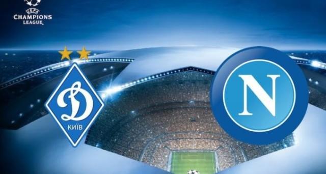 Ecco le info sui biglietti Napoli-Kiev valevole per la qualificazione agli ottavi di finale di Champions League 2016-2017. Il prezzo in curva sarà a partire dai 20 euro e ci saranno agevolazioni per gli abbonati.
