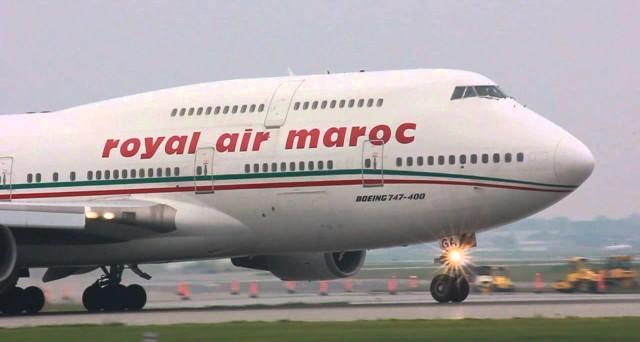 Ecco le offerte di voli low cost da Napoli a Casablanca marzo-aprile 2017 proposti dalla compagnia Royal Air Maroc che dal 28 marzo approderà a Capodichino.