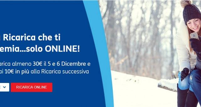 Chi farà una ricarica Tim entro oggi 6 dicembre 2017 potrà ottenere 10 euro aggiuntivi sulla prossima ricarica. Ecco le informazioni precise.