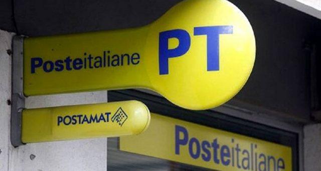Ecco le principali caratteristiche riguardanti il ritiro digitale di Poste Italiane.