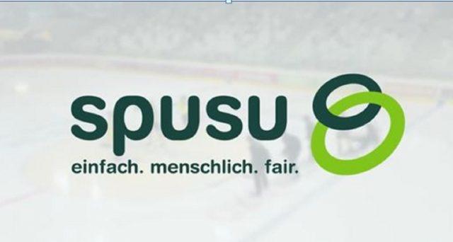 A breve in Italia debutterà un nuovo operatore virtuale il cui è nome sarà Spusu: ecco le info in merito.