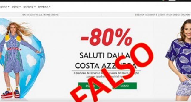 Diadora e Benetton nel mirino degli hacker: le due società segnalano un falso sito che vende prodotti a loro marchio a prezzi irrisori.