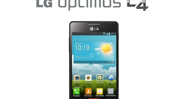 LG ha finalmente annunciato anche per l'Italia uno degli smartphone dal design più curato attualmente in circolazione: l'LG Optimus L4 II.