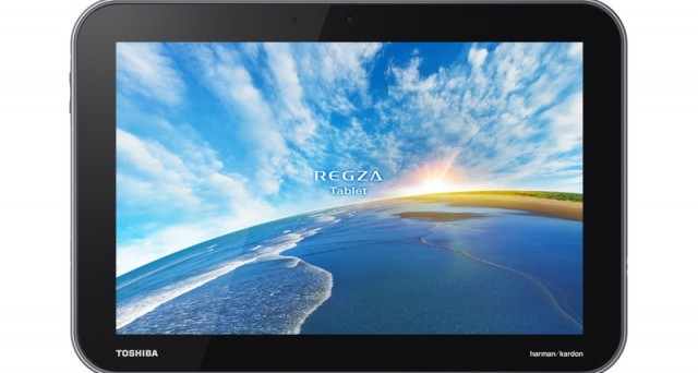 L'azienda giapponese presenterà il 21 giugno un dispositivo top gamma e uno entry-level, con sistema operativo Android 4.2 Jelly Bean. Ecco le caratteristiche e il prezzo dei due tablet