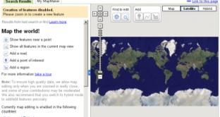 Anche in Italia arriva Google Map Maker, il servizio che permette agli utenti di segnalare strade, edifici e altre informazioni relative ai percorsi e alle zone italiane non ancora presenti sul servizio mappe di Google. Ecco come funziona.