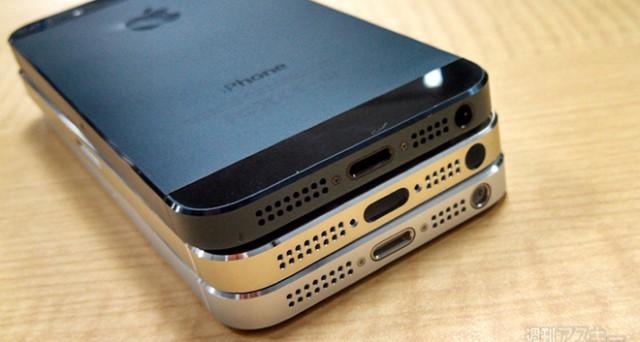 Ecco a voi le ultime novità sul fronte dell'iPhone 5S: tra le indiscrezioni più interessanti, la possibilità di scegliere un iPhone 5S in versione Gold/Champagne e la disponibilità del taglio di memoria da ben 128 GB.