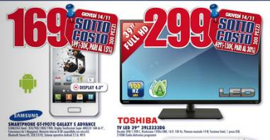 Operazione sottocosto nei punti vendita Trony a Roma: scopriamo i migliori smartphone, tablet, notebook e TV in offerta. Prezzi validi fino al 20 novembre 2013, ma la disponibilità è limitata.