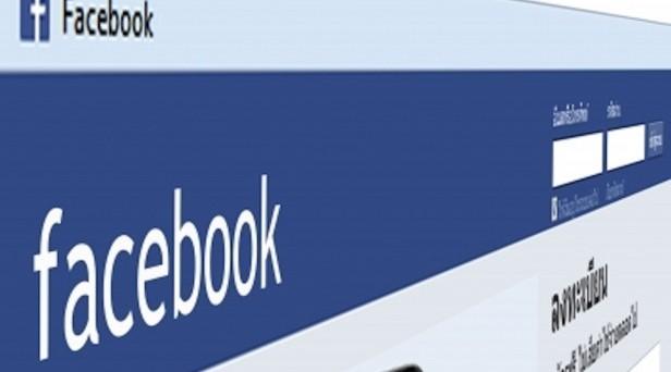 Com'è stato il 2013 di Facebook? Pieno di personalità, ricco di temi classici e argomenti evergreen, ma soprattutto emblematico nel descrivere come gli utenti iscritti al noto social network abbiano vissuto, commentato e condiviso un anno denso di eventi. Scopriamo i trend topic 2013 di Facebook a livello nazionale e internazionale.