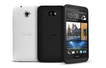 HTC Desire 601 si svincola dal brand TIM ed entra nell'open market a un prezzo inferiore rispetto a prima. Già disponibile in Italia, HTC Desire 601 è uno smartphone di fascia media molto interessante. Diamo un'occhiata a caratteristiche e prezzo di HTC Desire 601.